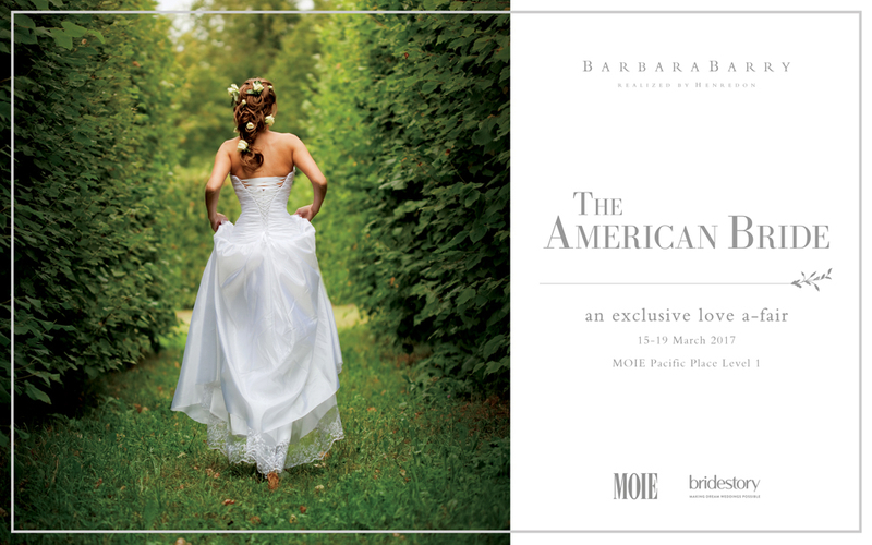 Introducing The American Bride An Exclusive Love A Fair