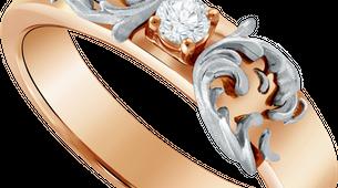 DP TEX SAVERIO WATER COLLECTION DIAMOND WEDDING RING (BRIDE'S RING)