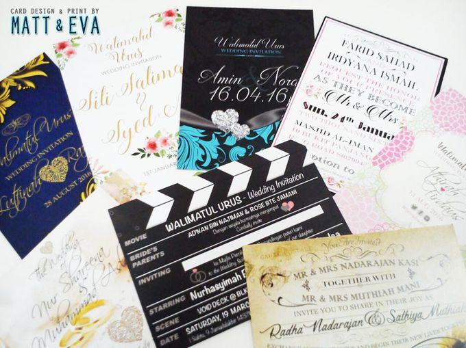Customized Invitation Cards by Matt Eva – Customized Invitation Cards