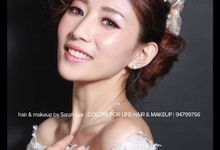 Bride Mo by Colors For Life Hair & Makeup