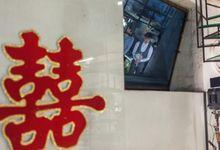 Gan Shun & Yu Ting by Love Crafted