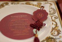 Michael & Mimien Sangjit by Papeterie Party Designer
