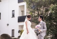 Actual Wedding Day - Wenxun & Jia Wen (Posed) by A Merry Moment