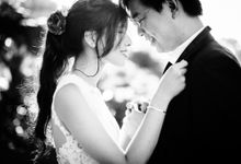 Couple Session with Yiqi & Constance by click! Photography