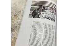 ICON Magazine Malaysia  by Vaughn Tan