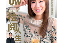 UWEEKLY by Dollei Seah by MAKEUP ENTOURAGE