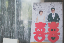 Customised props by Wedding Carpenter