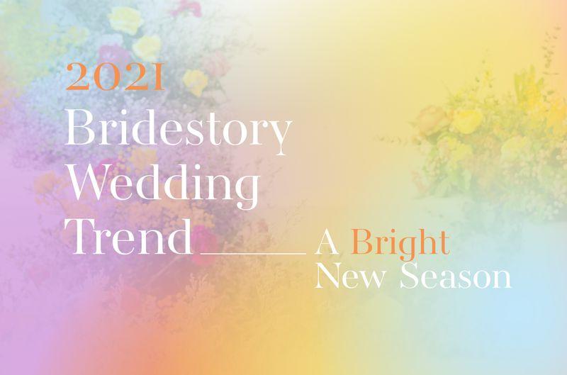tren-dekorasi-pernikahan-hingga-makeup-pengantin-terkini-di-prediksi-tren-pernikahan-2021-1